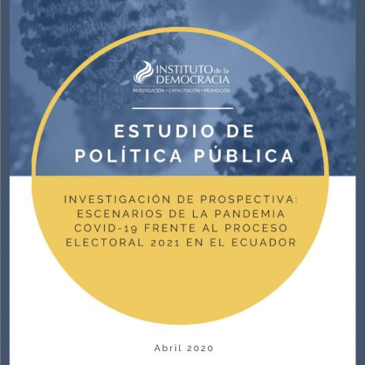Estudio de Política Pública